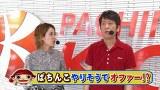 ブラマヨ吉田の「ガケっぱち!!」 第213話 すべては幸運の数珠のおかげ!?
