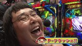 ブラマヨ吉田の「ガケっぱち!!」 第224話 「ガケっぱち!!シーズン2」どうなってる!?