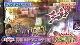 ブラマヨ吉田の「ガケっぱち!!」 第262話 信者としてあたりまえ!?