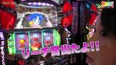 打チくる!? #1【かおりっきぃ☆前編】 緑ドン~キラメキ!炎のオーロラ伝説~