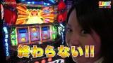 打チくる!? #2【かおりっきぃ☆後編】緑ドン~キラメキ!炎のオーロラ伝説~
