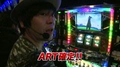 #749 「キングNo.1世田谷店」GI優駿倶楽部