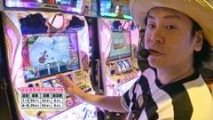 #771 「フレスコ新宿」バーサス