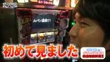 まりも道 #16 パチスロ主役は銭形2でガチ実戦!! 前編