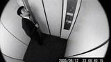 遺物 呪いのエレベーター