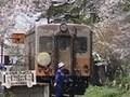 四季 日本の鉄道2 第1...