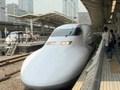 たのしい新幹線 N700系