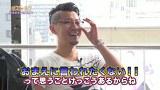 パチスロ~ライフ #169 日本全国ガッラガラの旅14(前半)
