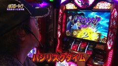 #170 日本全国ガッラガラの旅14(後半)