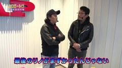 #172 日本全国ガッラガラの旅15(後半)