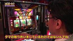 #182 日本全国ガッラガラの旅20(後半)