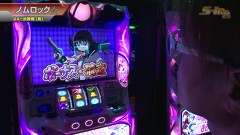 #435 24thシーズン決勝戦(後半戦)SLOT魔法少女まどか☆マギカ2