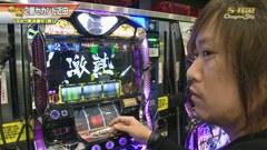 #456 Champion Ship 準決勝Bブロック表(前半戦)ぱちスロAKB48