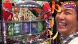 チャーミー中元の新台ヴァージン #8 緑ドン~キラメキ!炎のオーロラ伝説~ 前編
