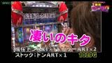 チャーミー中元の新台ヴァージン #10 緑ドン~キラメキ!炎のオーロラ伝説~ 後編