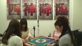 四神降臨2014女流王座決定戦 予選A卓