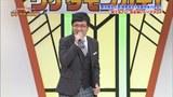 無差別級お笑いトーナメント ウケタモンガチ! #4