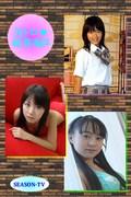 美少女☆トロピカル! グラビア総集編VOL.3