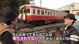 鉄道勉強旅 いすみ鉄道