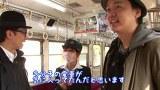鉄道勉強旅 銚子電鉄