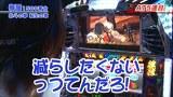 嵐・梅屋のスロッターズ☆ジャーニー #219 パチスロ事情調査 石川県(後編)