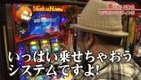 嵐・梅屋のスロッターズ☆ジャーニー #358 パチスロ事情調査 岐阜県