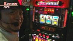 #427 パチスロ事情調査 北海道第二戦(後編)