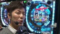 #361 第28節 第1回戦・第3試合 すずかVSチャーミー中元(前半戦)