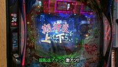 #381 第29節 準決勝・第2試合 山ちゃんボンバーVS和泉純(前半戦)
