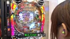 #390 第30節 第1回戦・第3試合 ヒラヤマンVSかおりっきぃ☆(後半戦)