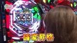Get!パチンコ #85 ガチンコバトル ~ヒラヤマンVSしおねえ(前半戦)
