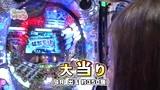 Get!パチンコ #86 ガチンコバトル ~ヒラヤマンVSしおねえ(後半戦)