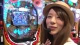 Get!パチンコ #97 ガチンコバトル ~ヒラヤマンVSしおねえ(前半戦)