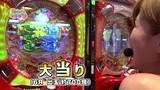 Get!パチンコ #99 ガチンコバトル ~ヒラヤマンVS青山りょう(前半戦)