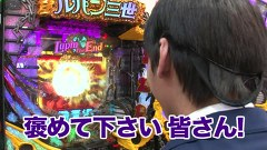 #215 ゲスト:セールス森田 CRルパン三世~Lupin The End~