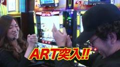 #217 ゲスト:千奈里 パチスロ TVアニメーション弱虫ペダル
