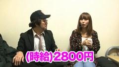 #223 ゲスト:ポコ美 CRぱちんこ必殺仕事人V