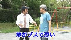 #227 ゲスト:青山シゲキ ぱちんこCR真・北斗無双 夢幻闘乱