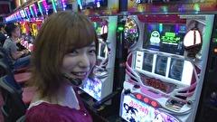#230 ゲスト:都美 SLOT魔法少女まどか☆マギカ
