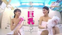 橋本マナミのお背中流しましょうか? #1 「はんなりGカップ」岸明日香。ご自慢Gカップが抱える不安を告白・・・!