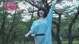 ○○温泉 女子部 #3