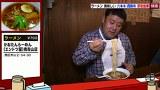 ドロンズ石本の突撃東京口コミらーめん #8 六本木・西麻布