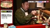 ドロンズ石本の突撃東京口コミらーめん #9 恵比寿