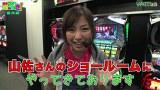 V-PRESS動画