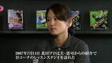 プロフェッショナル・レッスン 北田瑠衣プロ&谷将貴コーチ篇