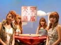 天空麻雀13 女流プロ予選A卓