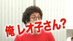 #179  ぱちんこCR渡る世間は鬼ばかりほか