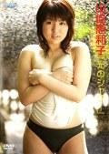 「光のシャワー」 山崎恵利子