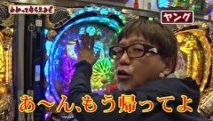 #142 CRスーパー海物語IN沖縄4ほか