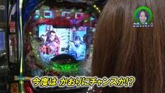 #188 東京都豊島区 CRぱちんこGANTZ